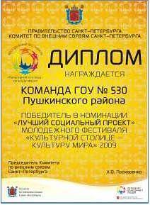 Царскосельский фестиваль русского